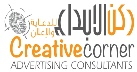 Al-Rahmani Group - Creative Corner
